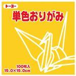 (まとめ)トーヨー 単色おりがみ 15.0cm やまぶき【×30セット】