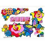 (まとめ)サンスター文具 色画用紙 CN-0215000-B B4【×10セット】