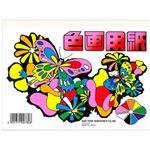 (まとめ)サンスター文具 色画用紙 CN-0325000-A B6【×50セット】