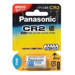 (まとめ)Panasonic リチウム電池 CR-2W カメラ用【×10セット】