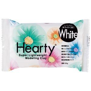 (まとめ)パジコ ハーティカラー ホワイト 50g 303153【×30セット】 - 拡大画像