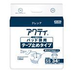 日本製紙クレシアアクティパッド併用テープ止め SS34枚×3パック