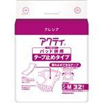 日本製紙クレシアアクティパッドテープ止 S-M32枚3P