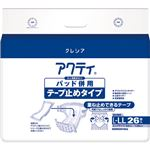 日本製紙クレシアアクティパッドテープL-LL26枚 3P
