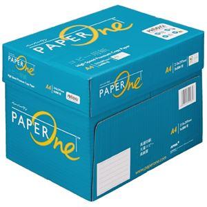 (まとめ)エイプリル PaperOneコピー用紙 A4 67g/m2・5冊入【×2セット】 - 拡大画像