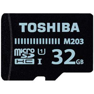 東芝micro SDHCカード 32GB MU-J032GX - 拡大画像