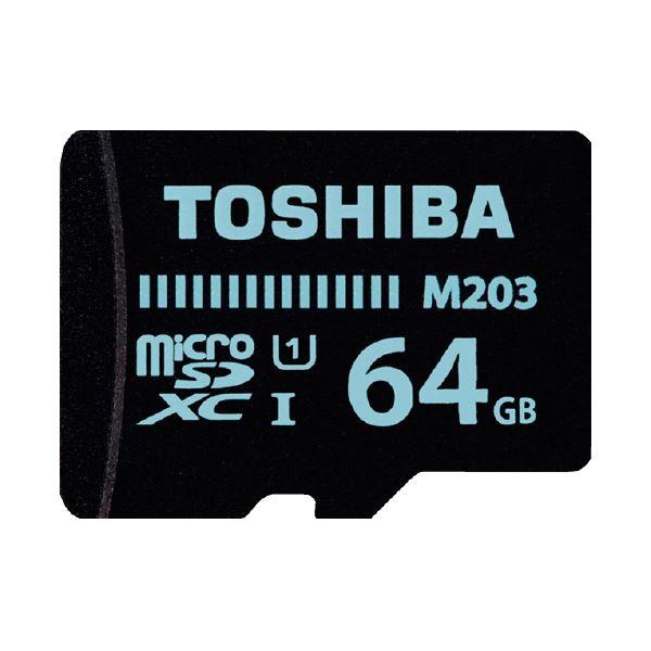 東芝micro SDXCカード 64GB MU-J064GX