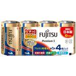 (まとめ)富士通アルカリ乾電池PremiumS 単1形 4本【×5セット】