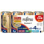(まとめ)富士通アルカリ乾電池PremiumS 単2形 4本【×10セット】