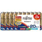 (まとめ)富士通アルカリ乾電池PremiumS 単4形 20本【×3セット】