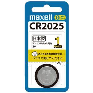 (まとめ)マクセル リチウムコイン電池CR2025 10個入【×3セット】 - 拡大画像