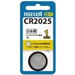 (まとめ)マクセル リチウムコイン電池CR2025 10個入【×3セット】