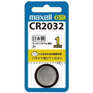 (まとめ)マクセル リチウムコイン電池CR2032 10個入【×3セット】 - 拡大画像
