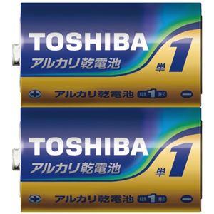 東芝アルカリ乾電池 単1形 2本×50パック - 拡大画像