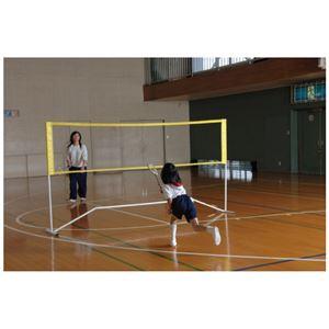 アカバネ練習用バドミントン・テニスフェンス - 拡大画像