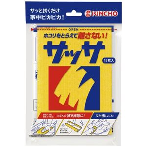 (まとめ)大日本除蟲菊 金鳥サッサ 15枚入【×20セット】