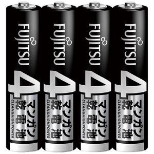 (まとめ)富士通マンガン乾電池 単4形 4本入【×30セット】 - 拡大画像