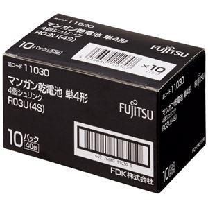 (まとめ)富士通マンガン乾電池 単4形 4本×10パック【×3セット】 - 拡大画像