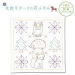 (まとめ)オリムパス 北欧モチーフの花ふきん フォレスト【×5セット】