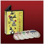 ツモリレコード懐かし洋画 名場面集 DVD