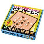 (まとめ)幻冬舎 セブンゲームズ【×3セット】