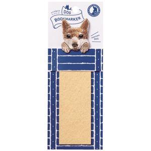 (まとめ)ヒサゴ いぬ刺繍しおり 柴犬【×5セット】 - 拡大画像
