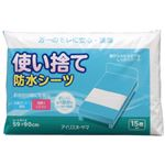 (まとめ)アイリスオーヤマ 使い捨て防水シーツL15枚【×20セット】