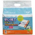 (まとめ)アイリスオーヤマ 使い捨て防水シーツ大判タイプ ロング8枚【×10セット】