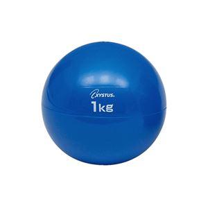 (まとめ)トーエイライト ソフトメディシンボール1kg【×5セット】 - 拡大画像