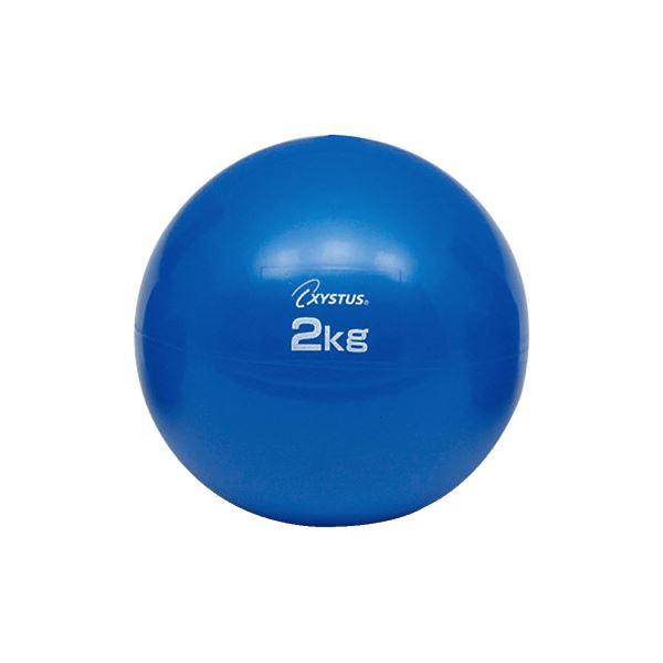 (まとめ)トーエイライト ソフトメディシンボール2kg【×3セット】
