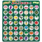 (まとめ)ゼネラル 脳トレボードゲーム 花・野菜・果物【×2セット】