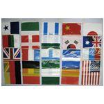 (まとめ)八光舎 万国旗(20ケ国) 連続紐付10.0m【×3セット】