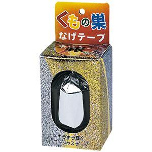 (まとめ)カネコ くもの巣投げテープ ST-1 銀【×20セット】 - 拡大画像