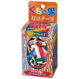 (まとめ)カネコ くもの巣投げテープデラックス DXT-1【×20セット】 - 拡大画像