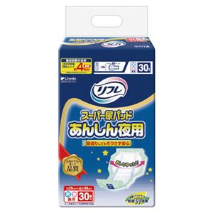 (まとめ)リブドゥコーポレーション リフレ スーパー尿パッドあんしん夜用【×5セット】 - 拡大画像