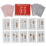 (まとめ)トモエ算盤 そろばんフラッシュカード FC150【×3セット】