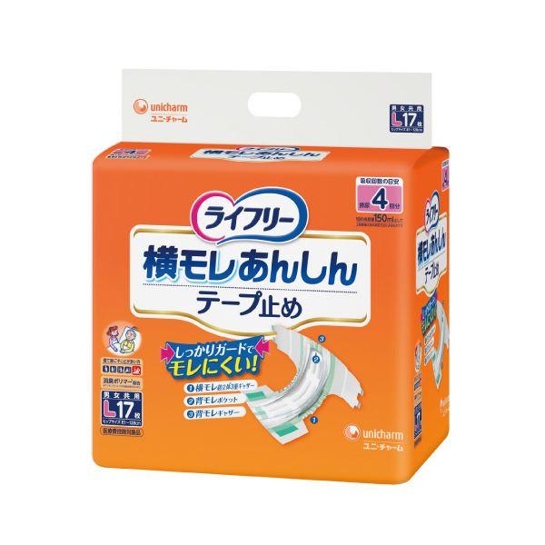 (まとめ)ユニ・チャーム ライフリー横モレ安心テープ止めL17枚【×3セット】