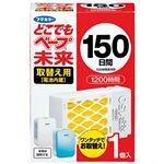 (まとめ)フマキラー どこでもベープ未来150日 取替え用【×5セット】