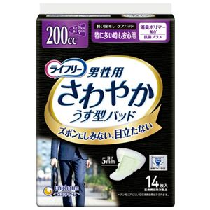 (まとめ)ユニ・チャーム さわやかパッド男性用 特に多い時【×5セット】 - 拡大画像