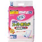 (まとめ) リフレ女性用スーパー尿パッドお得用パック4P【×2セット】