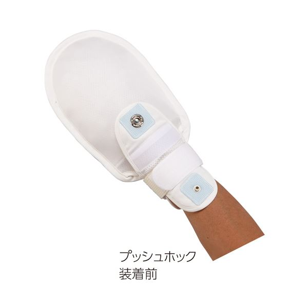 (まとめ)日本エンゼル ソフトにぎっ手【×2セット】