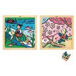 DLM 日本の昔話木のジグソーII浦島太郎 AS410