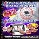 【小型カメラ】ボタン型カメラ(匠ブランド ゾンビシリーズ)『Z-BT001』 - 縮小画像3