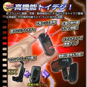 【小型カメラ】トイデジタルカメラ(匠ブランド)『クイックFIVE』(クイックファイブ) h02