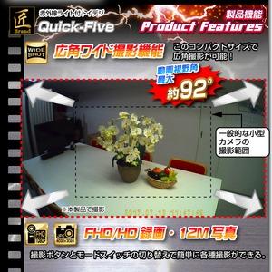 【小型カメラ】トイデジタルカメラ(匠ブランド)『クイックFIVE』(クイックファイブ) h03