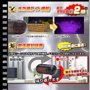 【小型カメラ】トイデジタルカメラ(匠ブランド)『クイックFIVE』(クイックファイブ) f04
