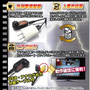 【小型カメラ】トイデジタルカメラ(匠ブランド)『クイックFIVE』(クイックファイブ) f05