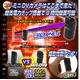 【小型カメラ】ミニDVカメラ(匠ブランド)『Mini-DV9』(ミニDV9) - 縮小画像2