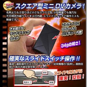 【小型カメラ】ミニDVカメラ(匠ブランド)『Magic-Box』(マジックボックス) h02
