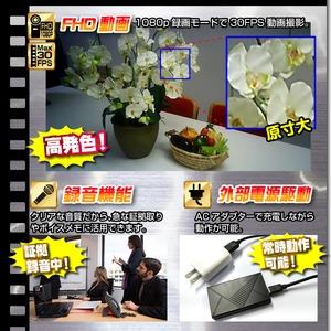 【小型カメラ】ミニDVカメラ(匠ブランド)『Magic-Box』(マジックボックス) f04